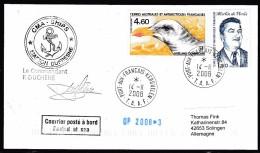 """ANTARCTIC,TAAF, KERGUELEN, 14.11.2008, Navire"""" M.DUFRESNE"""",OP 2008-3,  8 Cachets , Look Scan II 11.6-04 - Polare Shiffe & Eisbrecher"""
