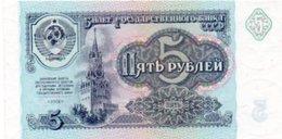 BAHAMAS 10 Dollars 2005 P-73 CV=$37.50 Cond : Unc - Bahamas