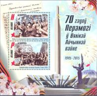 BY 2015 70A°of Victory, BELORUSSIA, S/S, MNH - Militaria