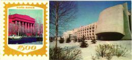 ,GRAND FORMAT,KNIB-KNEB 1500,COULEUR Ref 43906 - Ukraine