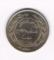 *** JORDANIE  50  FILS ( 1/2 DIRHAM )  1977 - Jordan