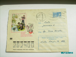RUSSIA  USSR  ,  MEDICINE , DON`T DRINK UNBOILED WATER , 1972 ,   POSTAL STATIONERY COVER    ,m - Medicine
