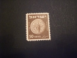 STAMPS ISRAELE  1949 Jewish Coins - Neufs (sans Tabs)