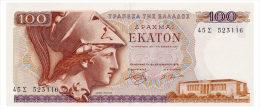 GREECE 100 DRACHMAI 1978 Pick 200b Unc - Griekenland