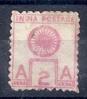 150020949  INDIA  YVERT   Nº  762  */MH  NO  GUM / WITH LIGHT  PEELING - 1947-49 Dominion