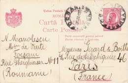 RUMÄNIEN 1922 - 10 Bani Ganzsache Auf Pk Gel.nach Paris - Ganzsachen