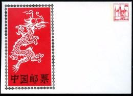 BERLIN PU67 B2/001 Privat-Umschlag CHINESISCHER DRACHEN ** 1980  NGK 8,00 € - Berlin (West)