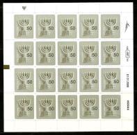 ISRAEL..2009..Michel # 2025...MENORA...BOOKLET...MNH. - Booklets
