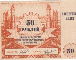 Russia Russie - Touva Tuwa - 50 Rouble   (UNC, FDC, Perfect) 1994 - Russia