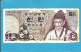 KOREA, SOUTH - 1000 WON -  ND (1975 ) - P 44 - Yi Hwang- 2 Scans - Corée Du Sud