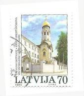 2002 Latvia / Lettonia Church - Grebenscikova 2002  - Old Believers Used STAMP (O) - Lettonie