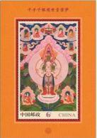"China 2014-10 ""thangka"" Special Stamp Sheetlet - 1949 - ... People's Republic"