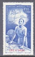 COTE  D´ IVOIRE   CB 4    **    VICHY - Ivory Coast (1892-1944)