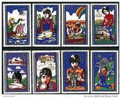 Korea 1979, SC #1870-77, Perf, International Year Of Children - Childhood & Youth