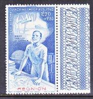 REUNION  ISLAND  C B 4   **    VICHY - Reunion Island (1852-1975)