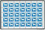 Korea 1980, SC #1966, F/S Of 35, Animals, Dog, SCV $87.50 - Cani