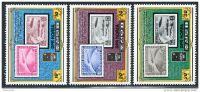 Korea 1980, SC #1987-89, Perf, Essen Int. Stamp Fair - Philatelic Exhibitions