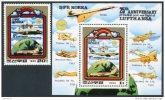 Korea 1980, SC #2001-02, Perf, 1V+S/S, Airplanes - Aviones
