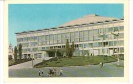 31-998 //   KIEV  -  SPORTS  PALACE - Ucraina