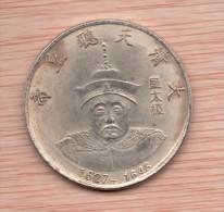 Moneda CHINA Replica EMPERADOR HUNGTAIJI 1627 / 1643 - China