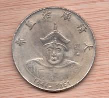 Moneda CHINA Replica EMPERADOR SHUNZHI 1644 / 1661 - China