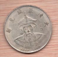 Moneda CHINA Replica EMPERADOR KANGXI 1662 / 1722 - China