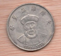 Moneda CHINA Replica EMPERADOR YONGZHENG 1723 / 1735 - China