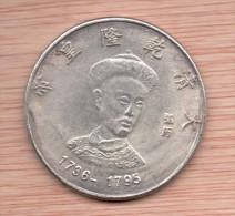 Moneda CHINA Replica EMPERADOR QIANLONG 1736 / 1795 - China
