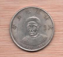 Moneda CHINA Replica EMPERADOR DAOGUANG 1821 / 1850 - China