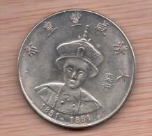 Moneda CHINA Replica EMPERADOR XIANFENG 1851 / 1861 - China