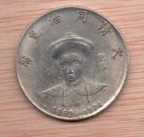 Moneda CHINA Replica EMPERADOR TONGZHI 1862 / 1874 - China