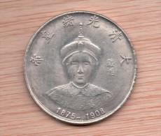 Moneda CHINA Replica EMPERADOR GUSNGXU 1875 / 1908 - China