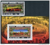 Korea 1980, SC #2003-04, Perf 1V+S/S, Train, Locomotive - Trains