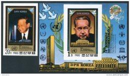 Korea 1980, SC #2007-08, Imperf 1V+S/S, Dag Hammarskjold - Dag Hammarskjöld