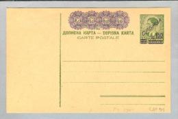 Jugoslawien Ganzsache Mi P4 Ungebraucht - Entiers Postaux