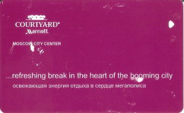 TARJETA DE HOTEL MARRIOTT MOSCOW (KEY CARD-LLAVE) RUSIA - Cartas De Hotels