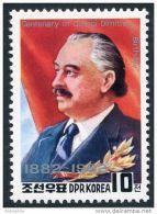Korea 1981, SC #2130, Centenary Of Dimitroy, Flag - Celebrità