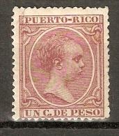 PUERTO RICO EDIFIL 119* - Puerto Rico