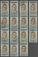 Egypt 1939 Mi 259  (15x 1 Pound) - Used Stamps