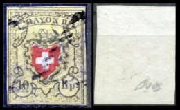 Svizzera--MF-0001 - 1850 - Y&T: N. 15 (o) - Privo Di Difetti Occulti. - 1843-1852 Poste Federali E Cantonali