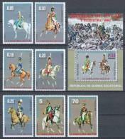 Equat. Guinea 1976 Mi 775-781 + Block 207 MNH UNIFORMS HORSES - Paarden