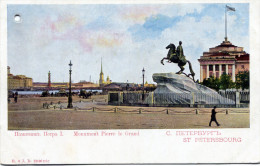 St. Petersbourgh. Monument Pierre Le Grand - Russia
