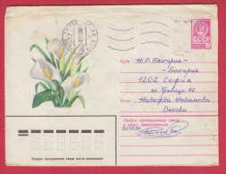 175165 / 1979 -  Zantedeschia (Calla) Flower Fleur Blüete Blume Dzerzhinsk Ukraine To BULGARIA Russia Russie Stationery - 1970-79