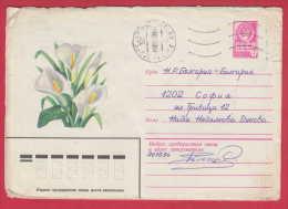 175166 / 1979 -  Zantedeschia (Calla) Flower Fleur Blüete Blume Dzerzhinsk Ukraine To BULGARIA Russia Russie Stationery - 1970-79