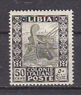 LIBYE - N°Y&T - 28 - 50c Noir Et Olive    - Galére Romaine  - N** - Libye