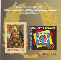 ROMANIA DIVISE MILITARI SHEET MNH IPA - Kostüme