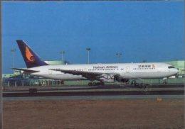 Boeing B 767-34P  B-2492 HAINAN AIRLINES B.767 Cartes Avion B767 Avion B-767 - 1946-....: Moderne