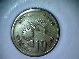 Maroc 10 Centimes / Santimat 1394/1974 - Marruecos