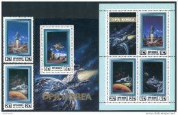 Korea 1982, SC #2195-98, Perf, 2V+S/S+M/S, The Universe - Space