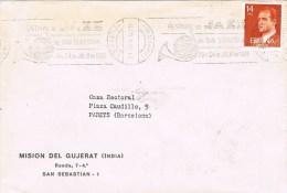 13291. Carta SAN SEBASTIAN 1983. Rodillo Publicitario Festival De JAZZ. Musica - 1931-Hoy: 2ª República - ... Juan Carlos I